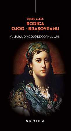 VULTURUL DINCOLO DE CORNUL LUNII (HC)