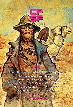 COLECTIA DE POVESTIRI SF NUMARUL 18