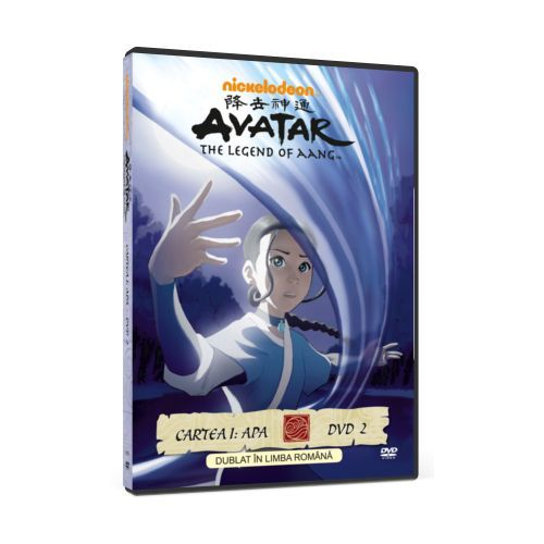 AVATAR, Cartea I:Apa, dvd 2