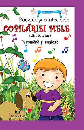POEZIILE SI CANTECELELE COPILARIEI MELE (DIN FOLCLOR) IN ROMANA SI ENGLEZA