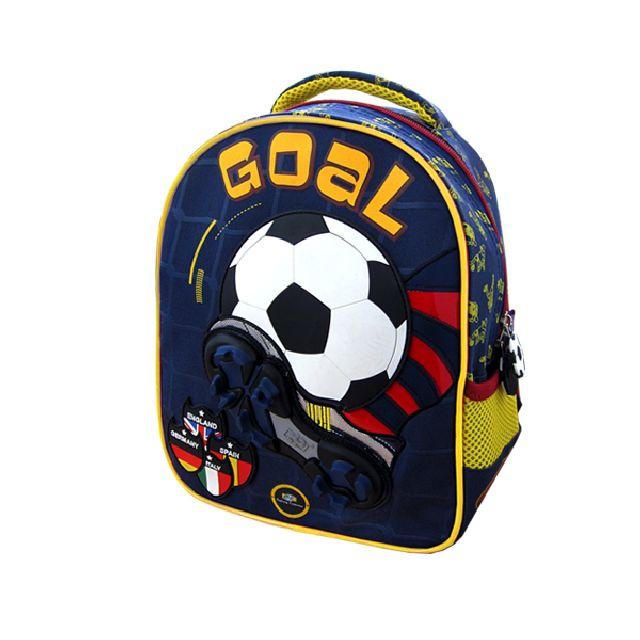 Ghiozdan DPC-14-4923-FT,3D,DP Football