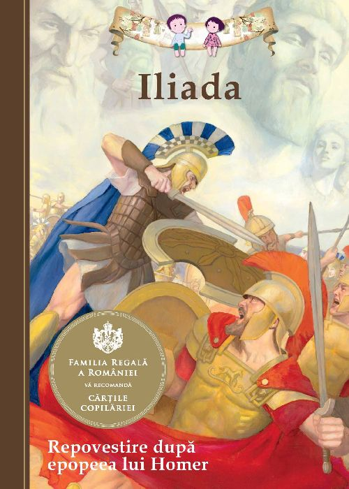 ILIADA REPOVESTIRE