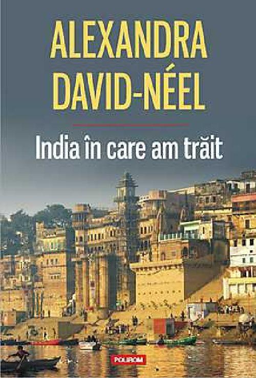 INDIA IN CARE AM TRAIT
