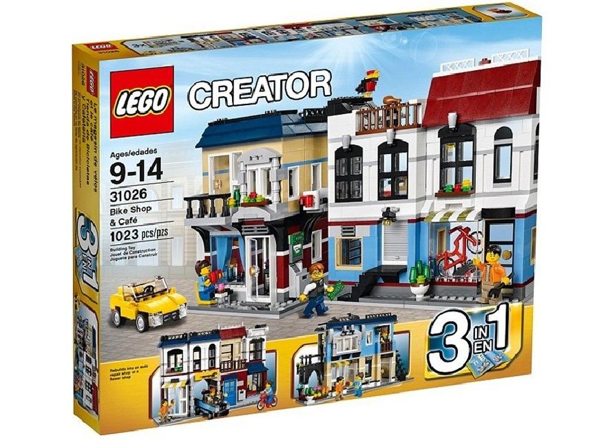 Lego CR Cafenea si magazin