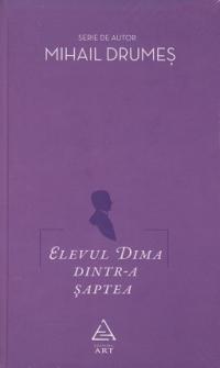 ELEVUL DIMA DINTR-A SAPTEA ED. MOV