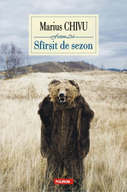 SFIRSIT DE SEZON