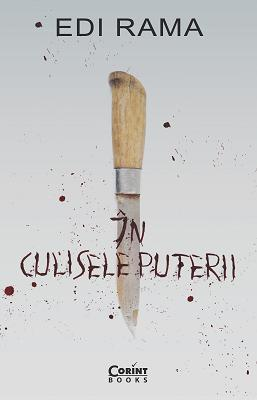 IN CULISELE PUTERII