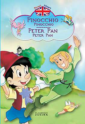 PINOCCHIO - PETER PAN