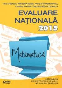 EVALUARE NATIONALA 2015 MATEMATICA