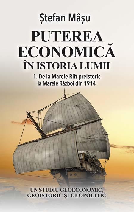 PUTEREA ECONOMICA A LUMII