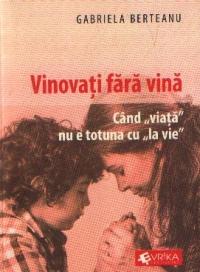 VINOVATI FARA VINA (CAND