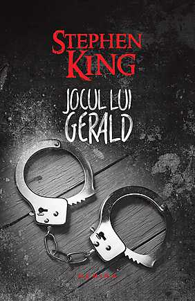 JOCUL LUI GERALD (ED 2014)