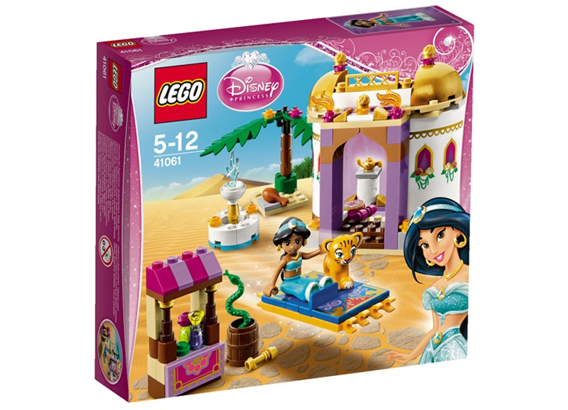 Lego-Disney Pricess,Jasmine