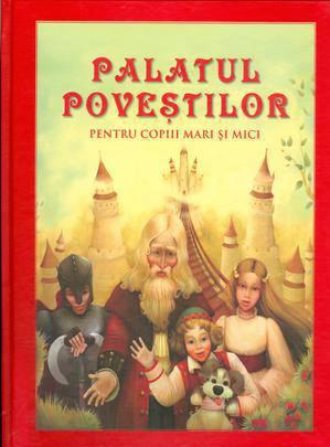 PALATUL POVESTILOR