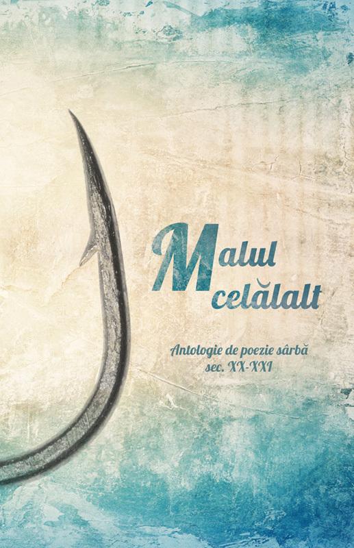 MALUL CELALALT (ANTOLOGIE DE POEZIE SARBA SEC XX-XXI)