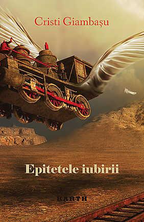 EPITETELE IUBIRII