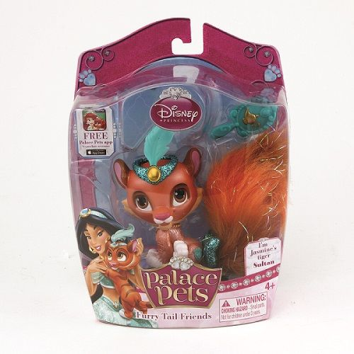 Figurina Disney,Sultan,tigrul printesei Jasmine