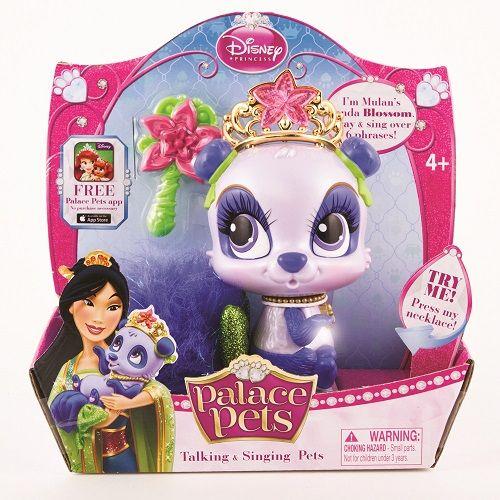Figurina Disney,Ursuletul blossom,interactiv