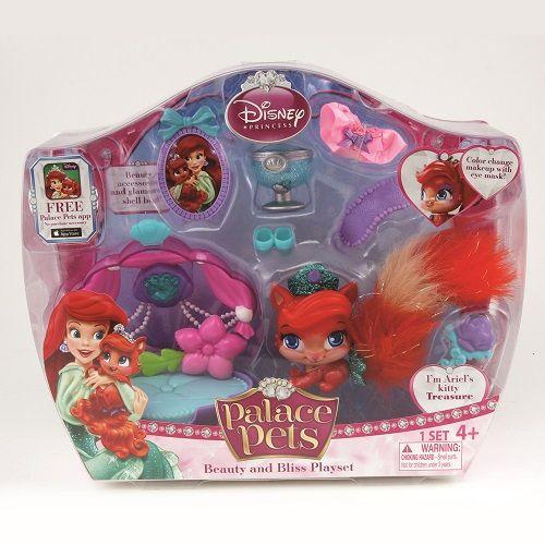 Figurina Disney,pisica Treasure,cu accesorii
