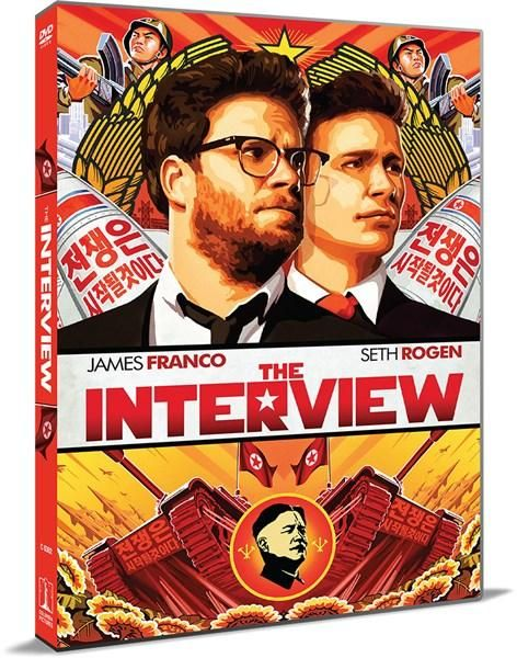 THE INTERVIEW - INTERVIUL