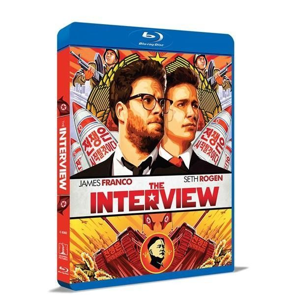 BD: THE INTERVIEW - INTERVIUL