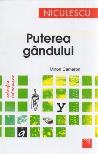 PUTEREA GANDULUI