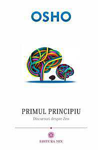 PRIMUL PRINCIPIU