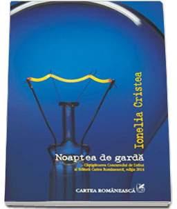 NOAPTEA DE GARDA