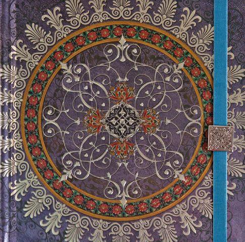 Agenda 16.5x16.5cm,Mandalas,elastic,bleu