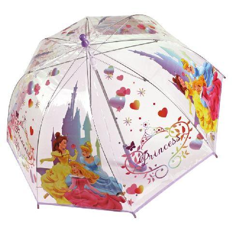 Umbrela...