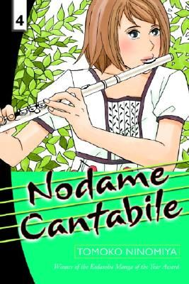 NODAME CANTABILE, VOL.4 .