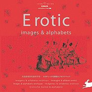 EROTIC IMAGE S AND ALPHABETS CD