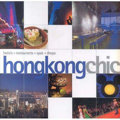 HONG KONG CHIC .
