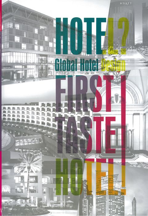HOTEL? FIRST TASTE HOTEL +BAG
