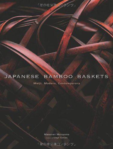 JAPANESE BAMBOO BASKETS * MEIJI, MODERN,