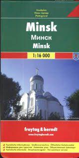 MINSK, ÖVM, SV