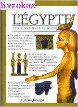 EGYPTE DIEUX MYTHES ET RELIGION,