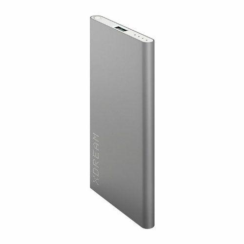 Baterie portabila XL 4000 mAh, argintiu