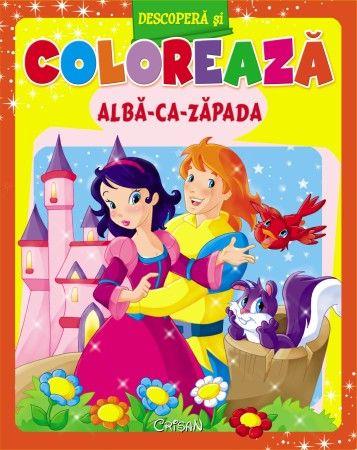 ALBA-CA-ZAPADA