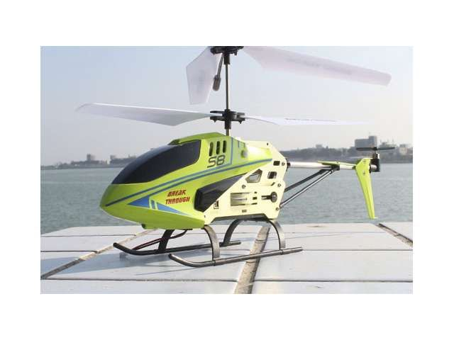 Elicopter Gyro,Sima,RC,3canale,S8,Celerity,27cm