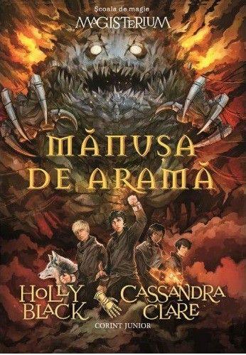 MANUSA DE ARAMA (MAGISTERIUM, VOL 2)