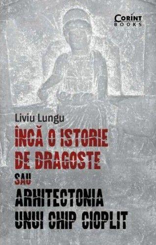 INCA O ISTORIE DE DRAGOSTE SAU ARHITECTONIA UNUI CHIP CIOPLIT