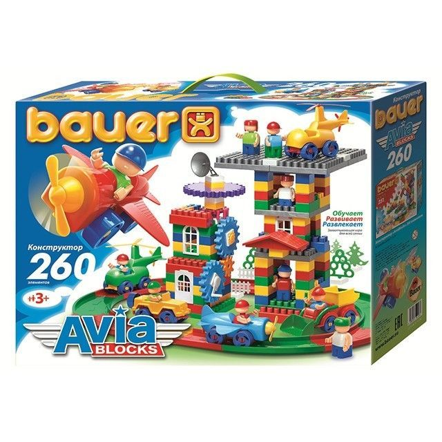 Bauer-Constructie Aeroport,260pcs