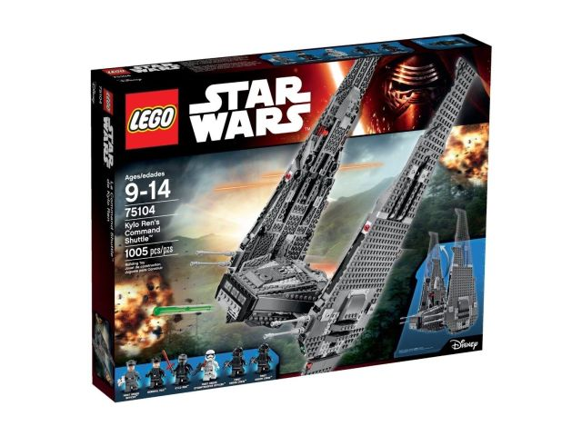 Lego-StarWars,Kylo Ren's Command Shuttle