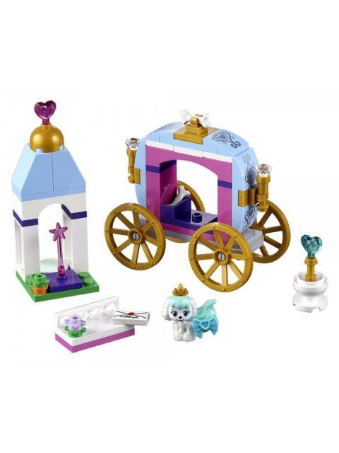 Lego-Disney Princess,Trasura lui Pumpkin