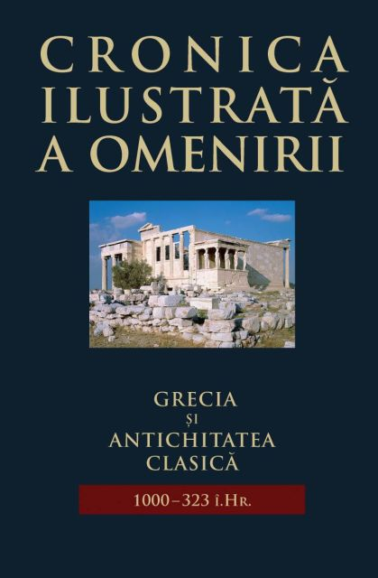 CRONICA ILUSTRATA A OMENIRII, VOL 2