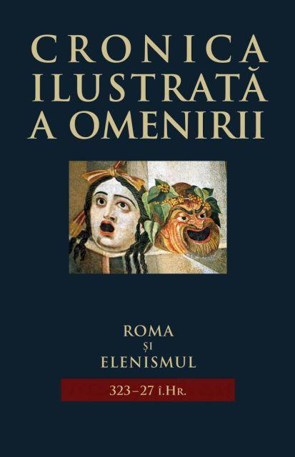 CRONICA ILUSTRATA A OMENIRII, VOL 3