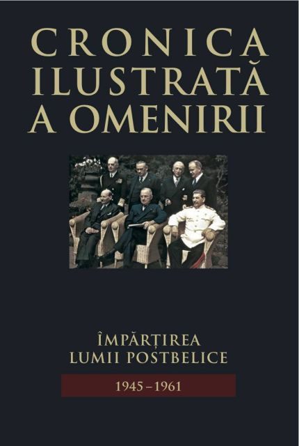 CRONICA ILUSTRATA A OMENIRII, VOL 13