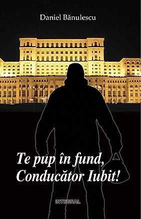 TE PUP IN FUND CONDUCATOR IUBIT