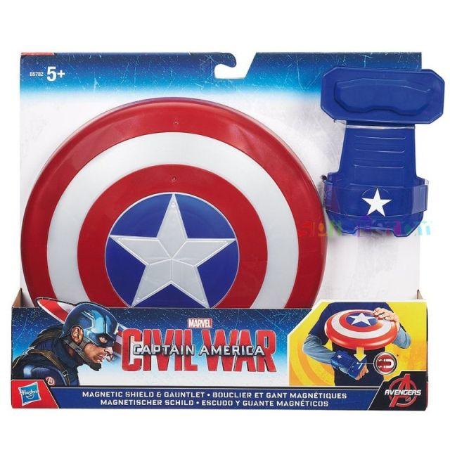 Scut magnetic cu aparatoare mana,Captain America